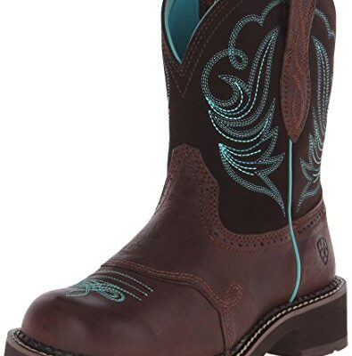 Best Women's Ariat Boots review.