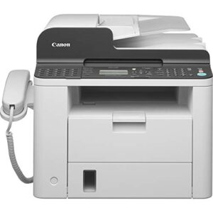Best Canon Fax Machines Reviews.